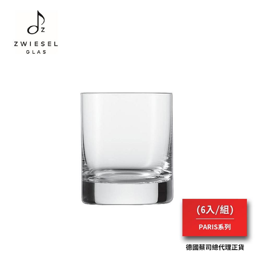 SCHOTT ZWIESEL Whisky 杯(1組6入)★贈MOBICOOL MINI保溫保冷袋1入 (顏色隨機)★