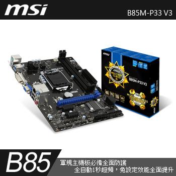 MSI B85M-P33 V3