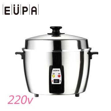 EUPA 10人份全不鏽鋼電鍋(220V)