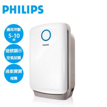 【福利品】PHILIPS 奈米水潤空氣清淨機
