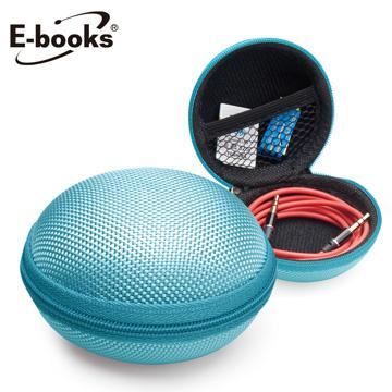 E-books U2牛津布硬殼收納包-藍