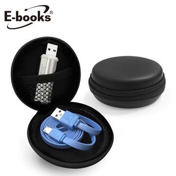 E-books U4萬用防水硬殼收納包-黑 E-CWF041BK