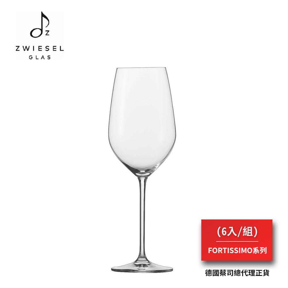 SCHOTT ZWIESEL Bordeaux Goblet紅酒杯(1組6入)★贈MOBICOOL MINI保溫保冷袋1入 (顏色隨機)★