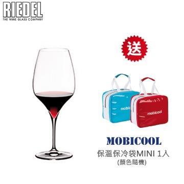 RIEDEL SYRAH / SHIRAZ 紅酒杯(1組2入)★贈MOBICOOL MINI保溫保冷袋1入 (顏色隨機)★