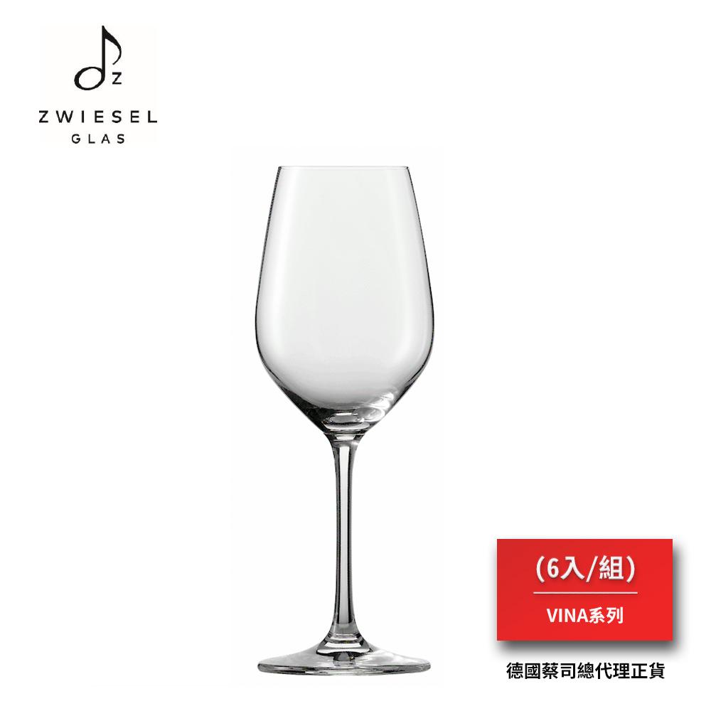 SCHOTT ZWIESEL 白酒杯(1組6入)★贈MOBICOOL MINI保溫保冷袋1入 (顏色隨機)★