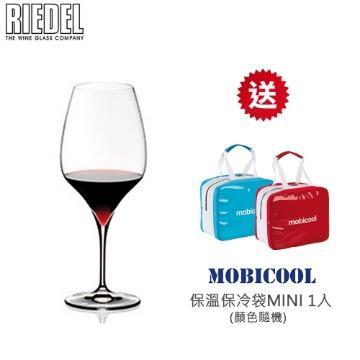 RIEDEL CABERNET 紅酒杯(1組2入)★贈MOBICOOL MINI保溫保冷袋1入 (顏色隨機)★ VITIS系列