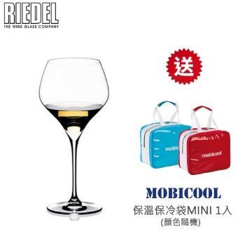 RIEDEL OAKED CHARDONNAY 白酒杯(1組2入)★贈MOBICOOL MINI保溫保冷袋1入 (顏色隨機)★ vinum系列