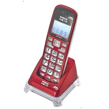 三洋 2.4GHz數位報號無線電話-擴充子機