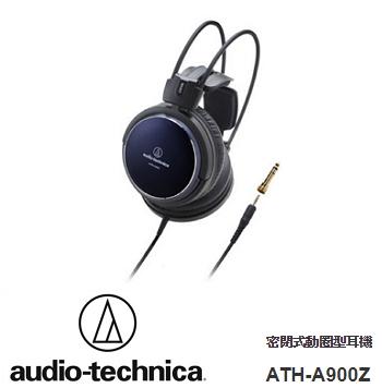 audio-technica 鐵三角 ATH-A900Z 耳罩式耳機