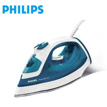 【展示機】PHILIPS 蒸氣熨斗