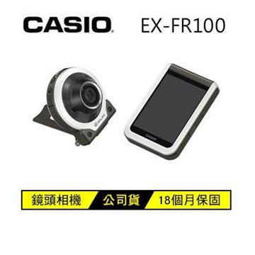 (展示機)CASIO EX-FR100WE 數位相機 白