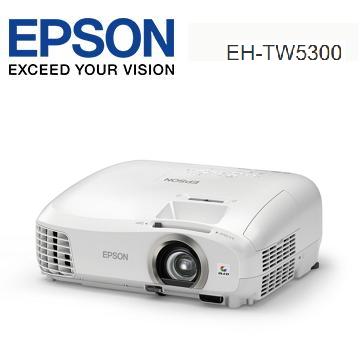 展-EPSON EH-TW5300 3D家用劇院投影機