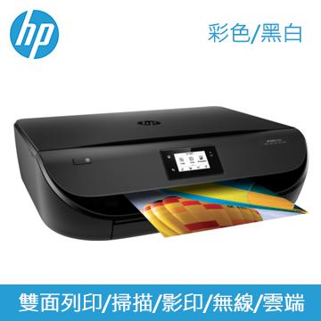 【福利品】HP ENVY 4520 無線雲端複合機