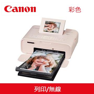 【福利品】Canon SELPHY CP1200熱昇華印相機(粉) SELPHY CP1200 (粉)