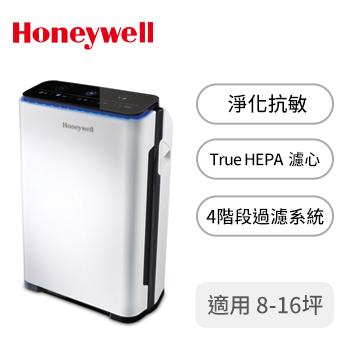 Honeywell 8-16坪智慧淨化抗敏空氣清淨機 HPA720WTW