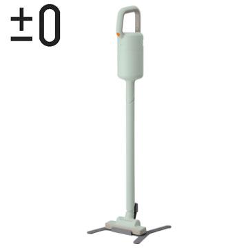 正負零+_0 手持無線吸塵器 XJC-Y010LG(淺綠)