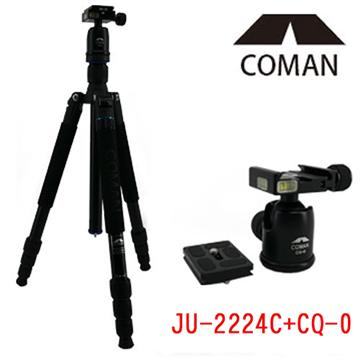 COMAN JU-2224C+CQ-0 22mm 四節碳纖腳架