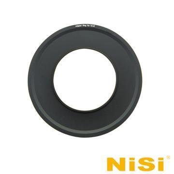 NISI 100系統 V2-II 濾鏡支架轉接環 52-86mm