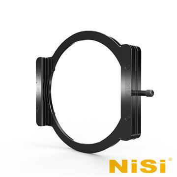 NISI 100系統 V2-II 濾鏡支架 附77/67-86mm轉接環