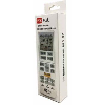 大通液晶萬用冷/暖氣遙控器