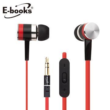 E-books G8可調音金屬感耳機 E-EPC122