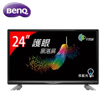 【展示機】BenQ 24型 FHD 不閃屏顯示器