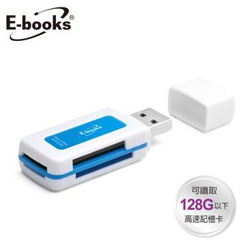 E-books T31隨身型四槽讀卡機