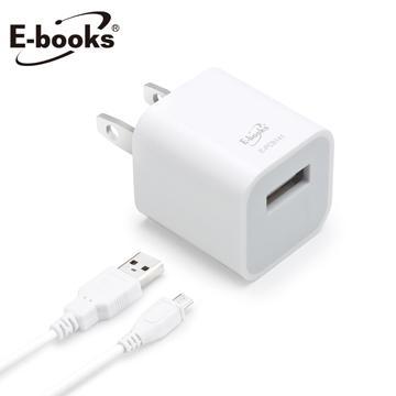 E-books B21 AC轉USB充電傳輸組