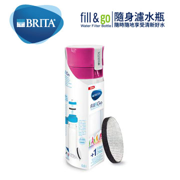 BRITA Fill&Go隨身濾水瓶(桃紅)