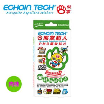 Echain tech 熊掌超人驅蚊貼片12枚裝