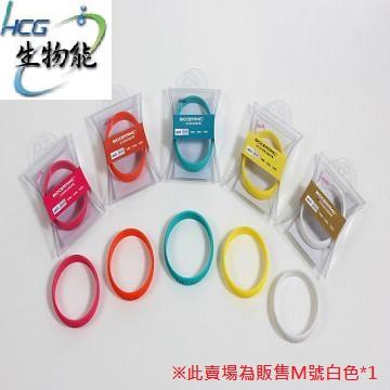 活力好康生物能手環-M號白 H60303AWZ