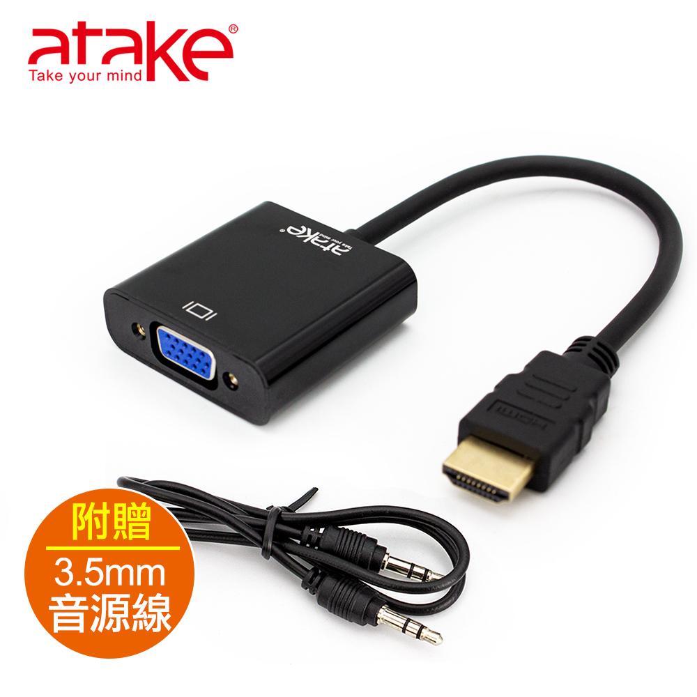 ATake HDMI to VGA轉接線-20cm