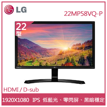 【22型】LG 22MP58VQ AH-IPS電競液晶顯示器
