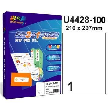 彩之舞 進口3合1白色標籤 U4428-100