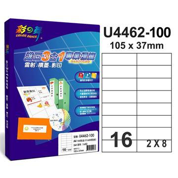 彩之舞 進口3合1白色標籤 U4462-100
