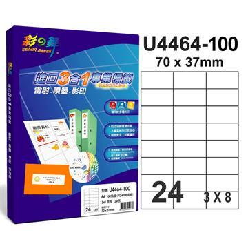 彩之舞 進口3合1白色標籤 U4464-100
