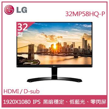 【32型】LG 32MP58HQ AH-IPS電競液晶顯示器