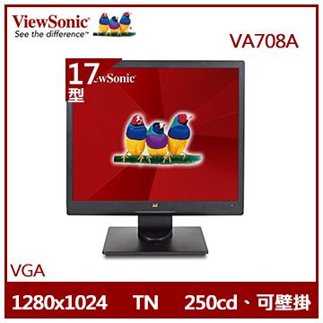 【17型】ViewSonic 5:4LED節能顯示器 VA708A
