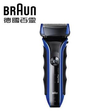 【福利品】德國百靈WaterFlex水感電鬍刀