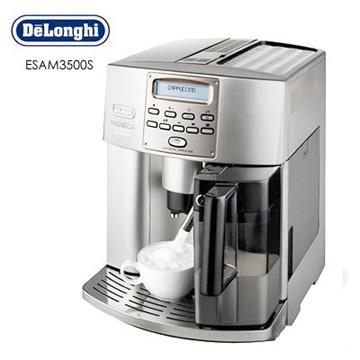 Delonghi全自動咖啡機 ESAM3500S