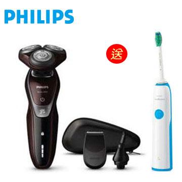 (展示品) 飛利浦Philips S5000高階頂級款電鬍刀