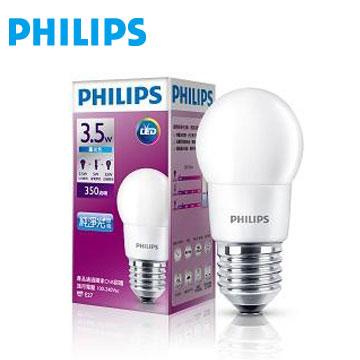 飛利浦全電壓 LED燈泡Bulb3.5W白光