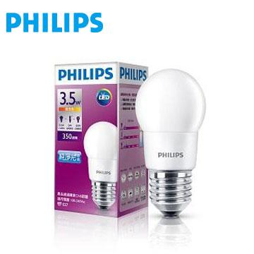 飛利浦全電壓 LED燈泡Bulb3.5W黃光