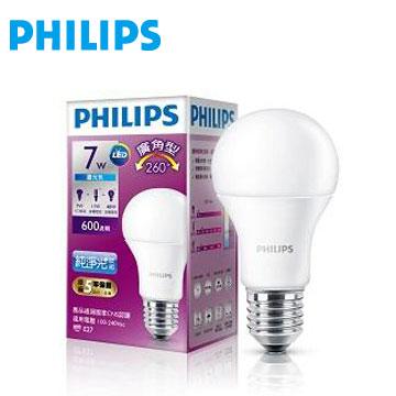 飛利浦全電壓 LED燈泡廣角7W白光