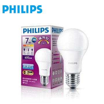飛利浦全電壓 LED燈泡廣角7W黃光