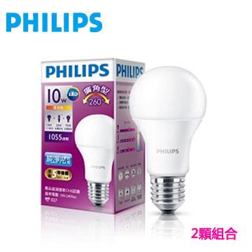 飛利浦全電壓 LED燈泡廣角10W黃光 (2入組)