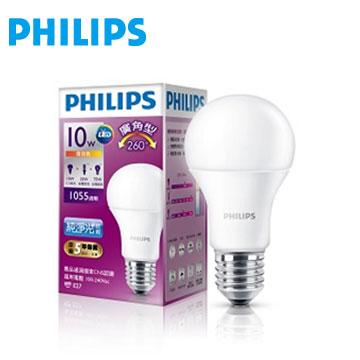 飛利浦全電壓 LED燈泡廣角10W黃光