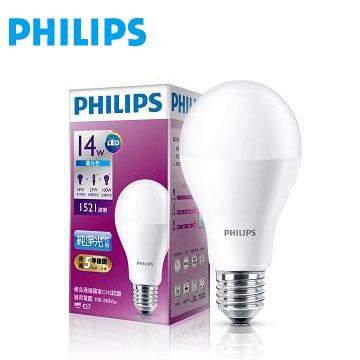 飛利浦全電壓 LED燈泡14W白光