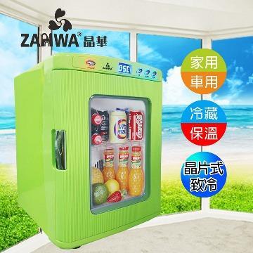 【福利品 】ZANWA晶華 可攜式電子行動冷熱冰箱