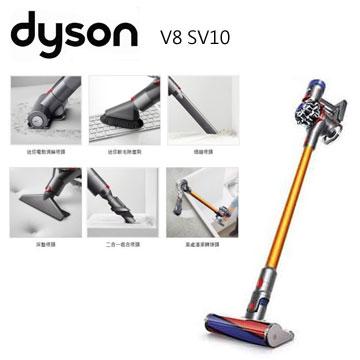 【展示機】Dyson V8 SV10 無線吸塵器 SV10(金)